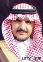 بن حبيب مديراً لتعليم البنين والبنات بالنماص