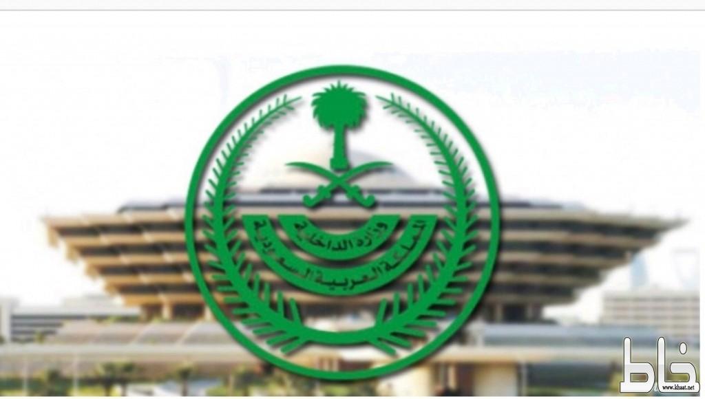# عاجل : اعتباراً من اليوم .. تقديم منع التجول في الدمام والطائف والقطيف إلى الساعة الثالثة عصراً