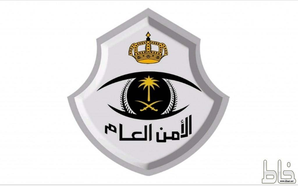 الأمن العام يطلق خدمة نظام تصاريح التنقل بين المناطق.. ويحدد الإجراءات المطلوبة