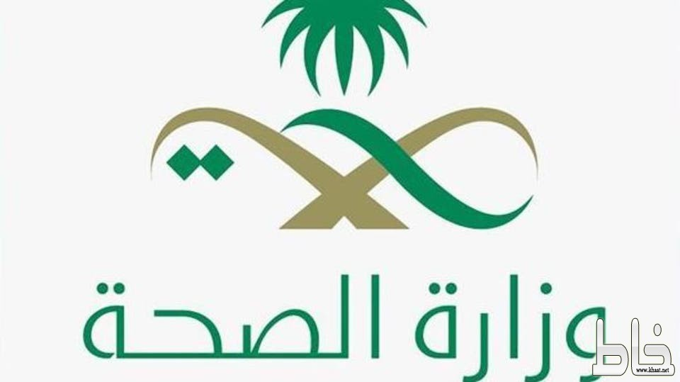 « بشرى سارة » .. الصحة السعودية بدأت باستخدام هذا الدواء لعلاج «كورونا»