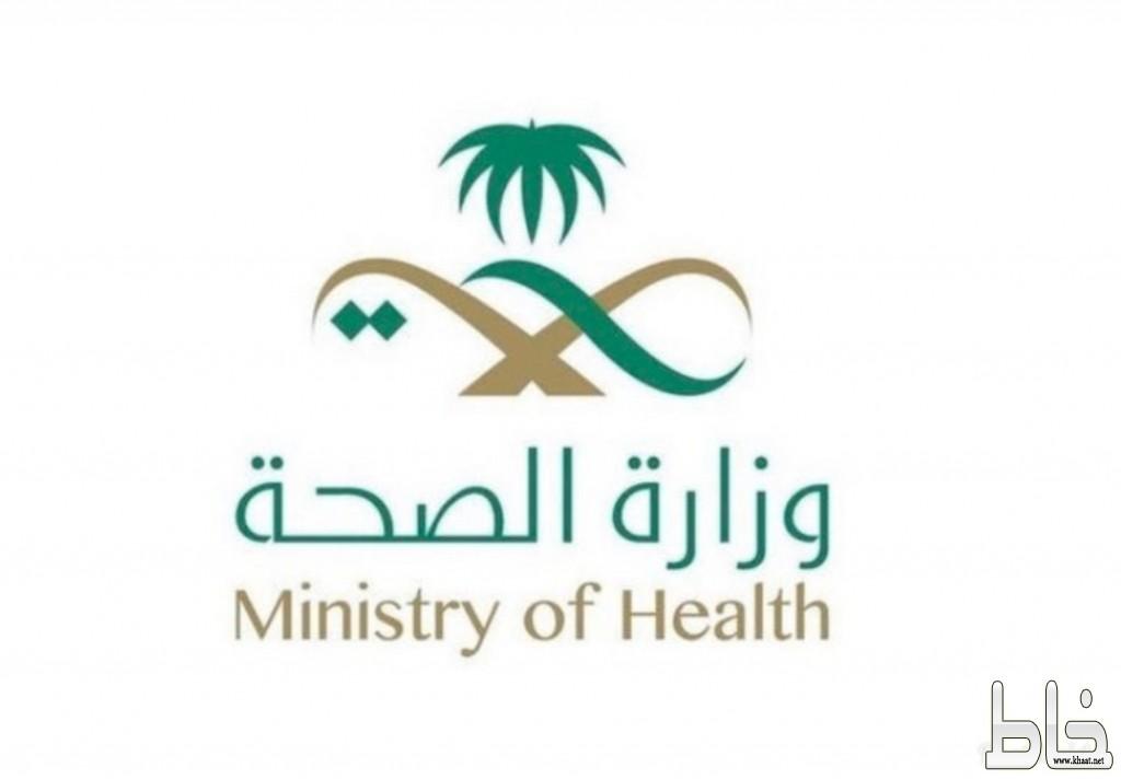# عاجل .. الصحة : تسجيل 61 حالة جديدة ب كورونا والعدد الأجمالي يرتفع إلى 2463
