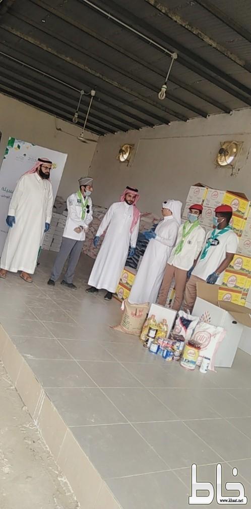 الجمعية الخيرية بجمعة ربيعة تطلق مبادرة ( سلال العطاء )