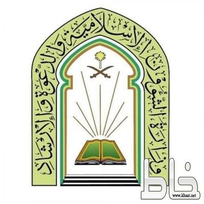 الشؤون الإسلامية تبدأ تنفيذ برنامج خادم الحرمين الشريفين للتفطير في 18 دولة حول العالم