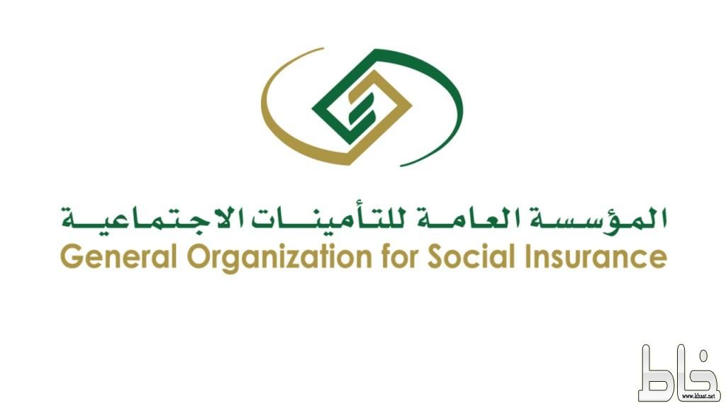 المؤسسة العامة للتأمينات الاجتماعية تودع مليار و200 مليون ريال لـ 400 ألف مستفيد