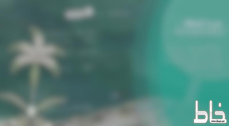 """مصدر مسؤول: المشروع المسمى """"جزيرة المملكة"""" غير مرخص له ومخالف للأنظمة المرعية في المملكة وليس له صلة بمشروعات رؤية المملكة 2030 ولا يتبع برامجها التنفيذية أو مبادراتها"""