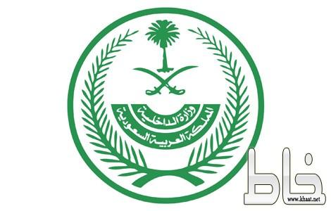 #عاجل : شرطة منطقة القصيم : إيقاف مواطن ينشر تغريداتٍ مسيئةٍ للمنطقة وادعاءاتٍ بالتطرف واعتناق الأفكار الهدامة