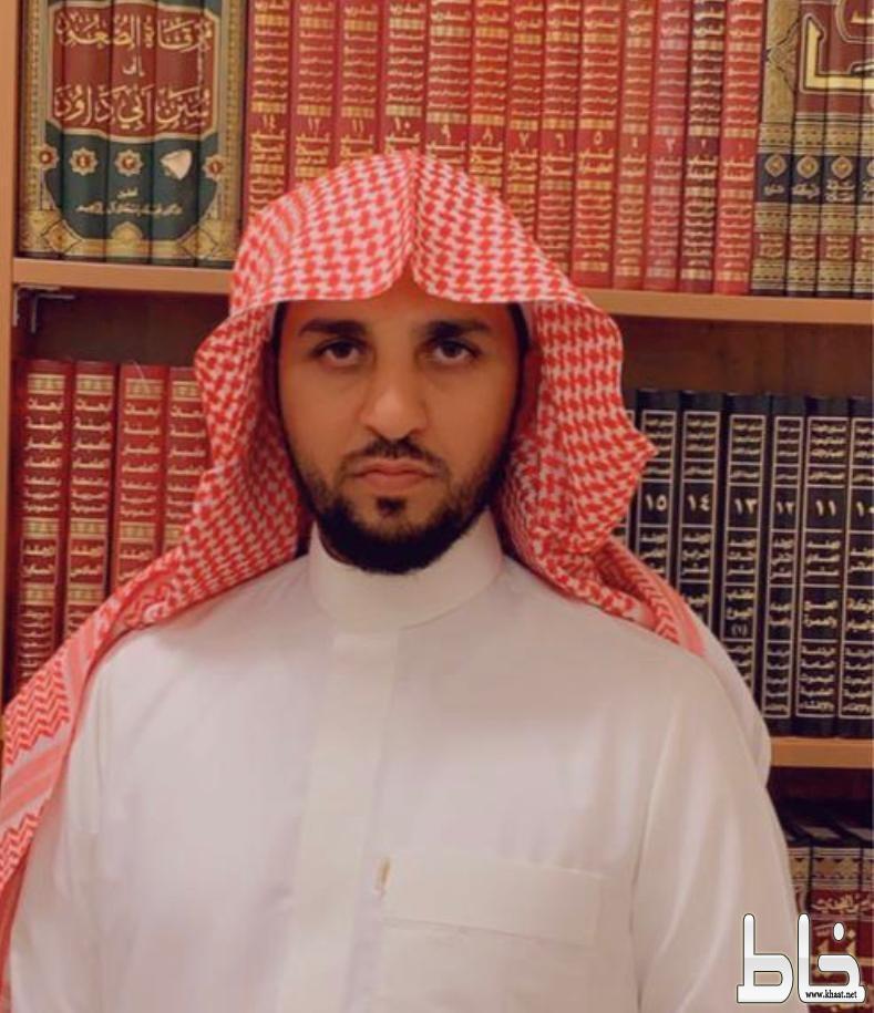 ترقية الشيخ جمال العمري الى التاسعة