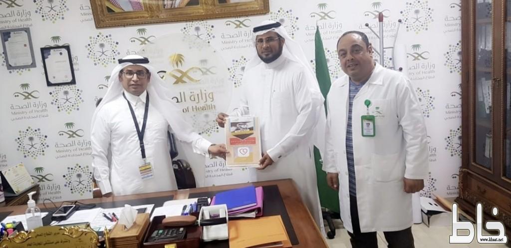 بالتعاون مع اللجنة الشبابية متوسطة وثانوية الملك عبدالله بخاط تنفذ مبادرة «دمي لوطني فداء» .