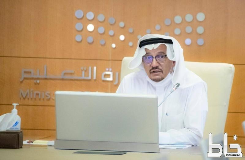 وزير التعليم يوجه المركز الوطني للتعليم الإلكتروني بإعداد دراسة توثيقية شاملة للتعليم عن بُعد