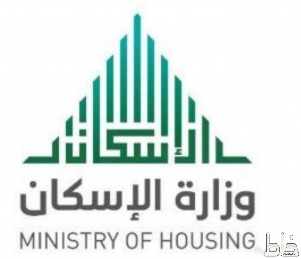 الإسكان : إيقاف مبادرة دعم البناء الذاتي للعسكريين