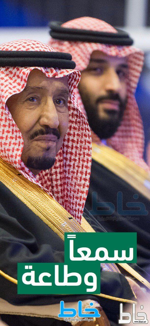 الشعب السعودي يتفاعل مع قرارات الدولة