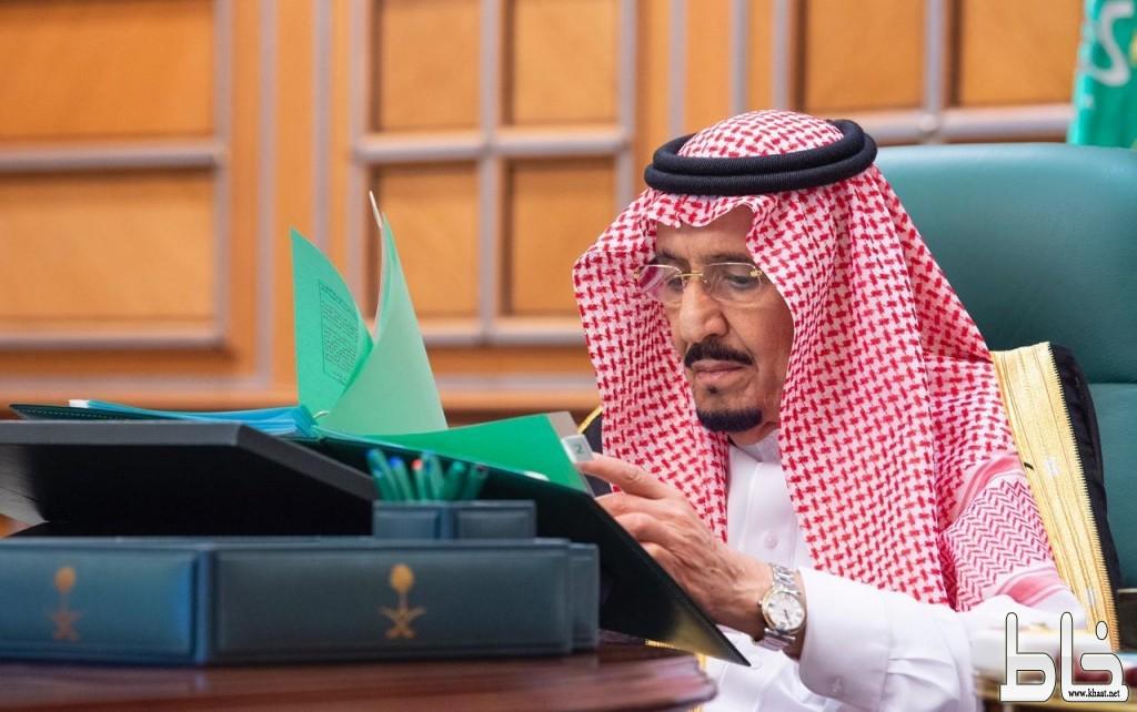 برئاسة خادم الحرمين الشريفين  تفاصيل القرارات الـ12 التي أصدرها مجلس الوزراء الليلة