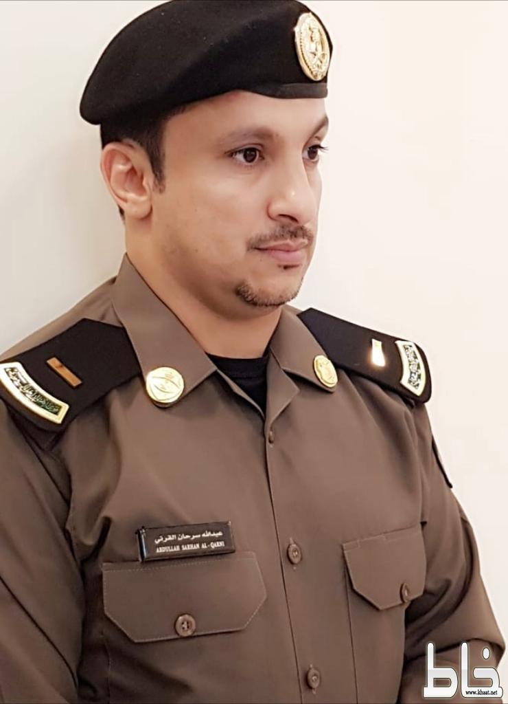 ترقية مدير مركز شرطة عبس الرقيب اول عبدالله سرحان القرني  إلى رتبة رئيس رقباء