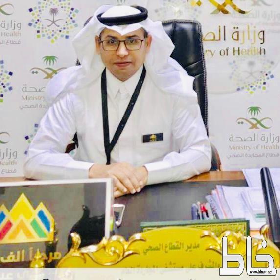 الأسمري مدير القطاع الصحي بالمجاردة يهنئ القيادة بعيد الفطر