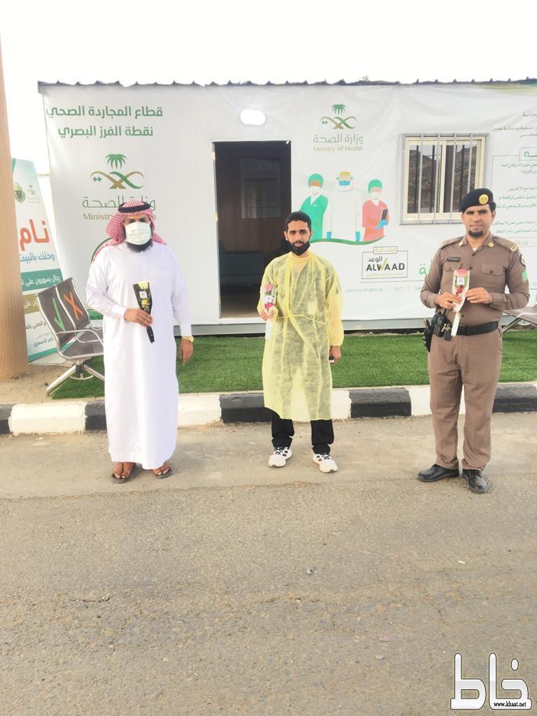 لجنة التنمية الإجتماعية تنفذ مبادرة «عيدكم مبارك» لمعايدة رجال الأمن والممارسين الصحيين بالمجاردة