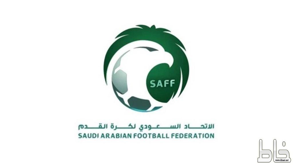 قرار مرتقب من الاتحاد السعودي : عدم تتويج أي ناد باللقب في الموسم الحالي ..وإلغاء الهبوط إلى دوري الدرجة الأولى