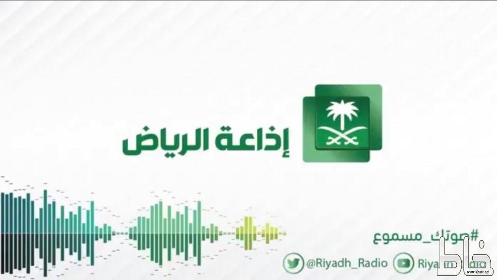 الدكتورة سماح الرحيلي في ضيافة برنامج الهواء سعودي