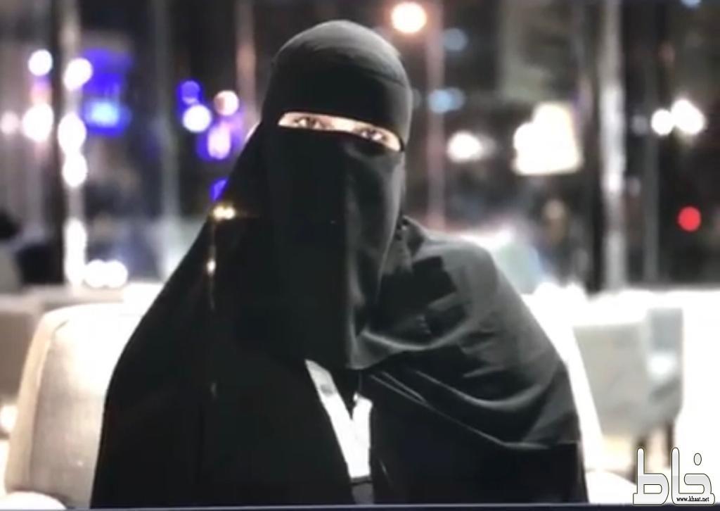 تعيين العلكمي في الشؤون الإعلامية لإمارة منطقة عسير