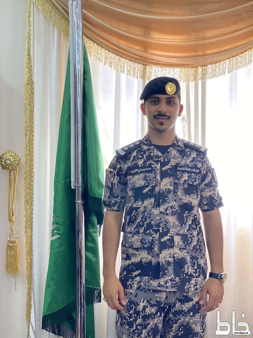 محمد علي فراج إلى رتبة نقيب بأمن المنشآت