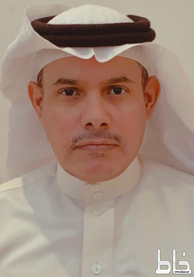 """تعيين الدكتور """"السلمي"""" إستاذاً مساعداً بجامعة ام القرى"""