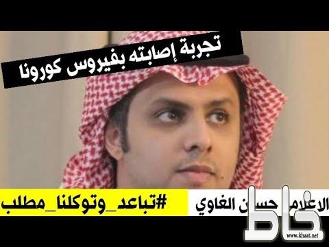 """رغم عدم ظهور أعراض عليه .. إلاعلامي حسين الغاوي يروي قصة اكتشافه إصابته بكورونا بسبب تطبيق """"تباعد"""""""