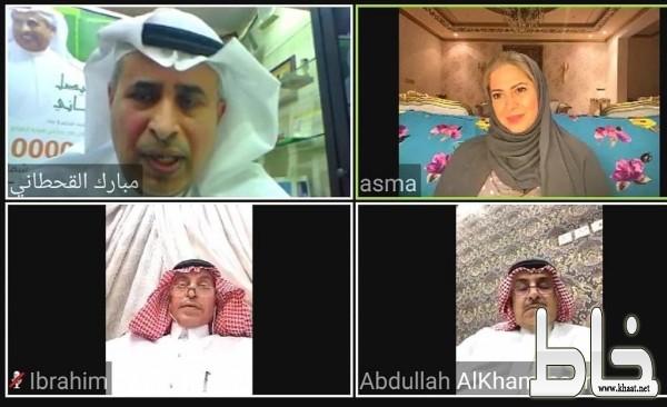 """ثقافة وفنون جدة"""" تجمع القحطاني و المطرفي والخماش في لقاء يسلط الضوء على تاريخ الطوابع السعودية"""