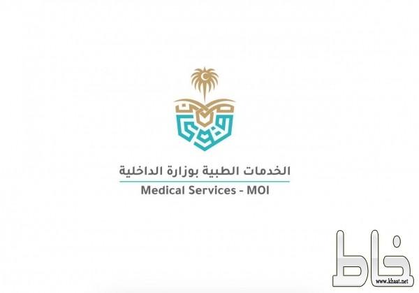 الخدمات الطبية بالداخلية تتصدر قائمة المستشفيات المبلغة عن الأعراض الجانبية للأدوية