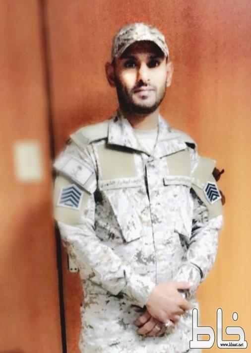 ترقية نايف أبو شرار الشهري إلى رتبة رقيب أول