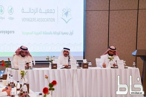 المؤتمر الصحفي لجمعية الرحالة بمناسبة الإعلان عن فتح باب التسجيل في عضويات الجمعية