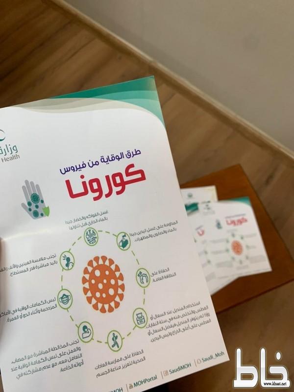 مبادرة فريق ice التطوعي الصحي بإبتدائية المائة واثنان وثلاثون للبنات بمنطقة مكة