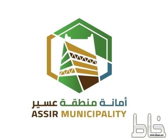 أمانة عسير تنال النصيب الأكبر لأفضل مشاريع أنسنة المدن على مستوى أمانات المملكة