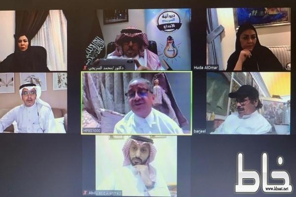 محمد السليم على منصة صالون أدهم الثقافي(مرفق فيديو للقاء)
