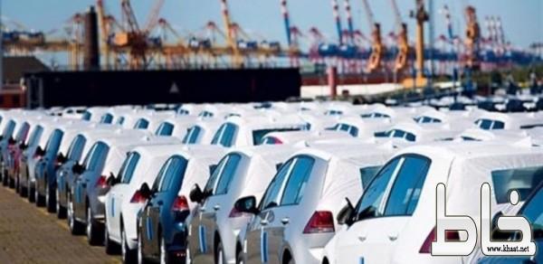 """هل تفرض ضريبة القيمة المضافة على السيارة المستوردة للاستخدام الشخصي؟.. """"الجمارك"""" تجيب"""