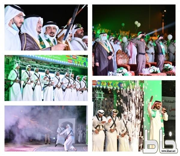 احتفال أهالي محافظة المجاردة باليوم الوطني 90 بحضور المحافظ وتكريم أبطال الجائحة