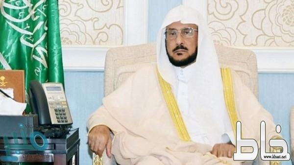 """وصفهم بـ """"السرطان"""".. وزير """"الشؤون الإسلامية"""" يفتح النار على الإخوان والسروريين"""