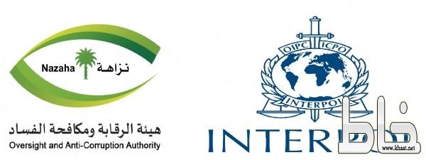 أمين عام الإنتربول الدولي يشيد بالدور القيادي البارز للمملكة في مكافحة الفساد