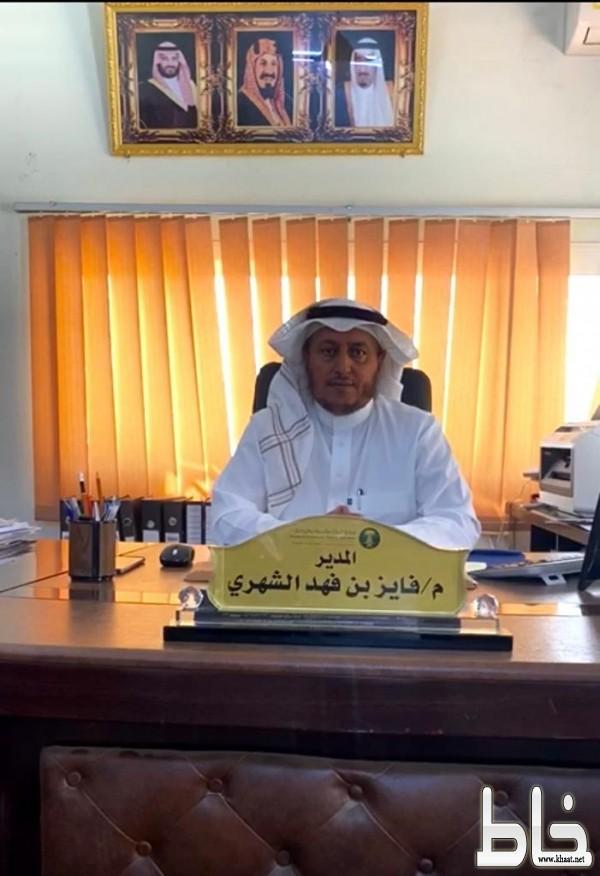 الشهري مديرا لمكتب وزارة البيئة والمياه بتنومة