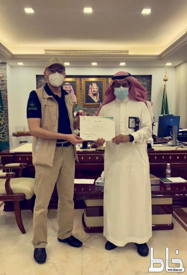 صحة مكة تكرم مدير الموارد الذاتية جميل الخطابي