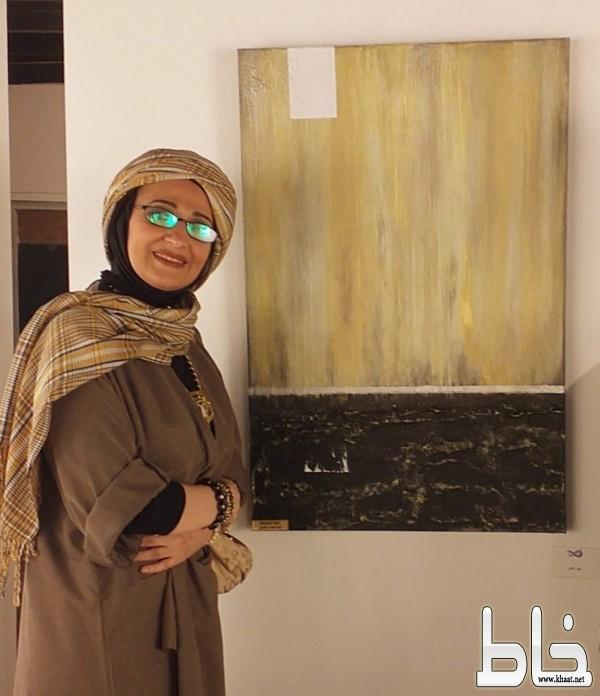 مها زغلول تشارك الكفيف بلوحة الأمل والإرادة