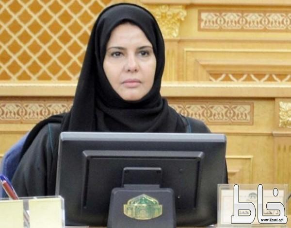 """من هي """"حنان الأحمدي"""" التي صدر أمر ملكي بتعيينها مساعداً لرئيس مجلس الشورى؟"""