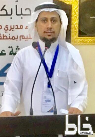 تكليف الأستاذ عبدالعزيز الشهري مشرف تميز بمركز عسير للتميز