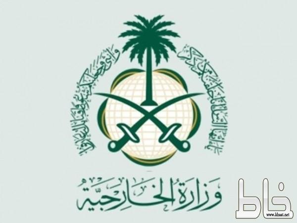 أول تعليق رسمي للمملكة على الرسوم المُسيئة إلى النبي والربط بين الإسلام والإرهاب