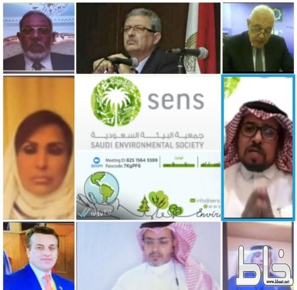 يوم البيئةالعربي 2020 على منصة ( sens) الافتراضية