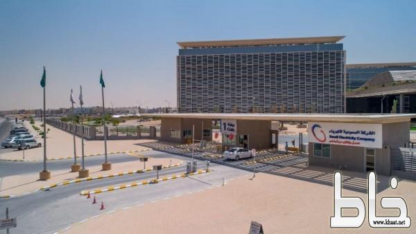 موديز ترفع التصنيف الائتماني للشركة السعودية للكهرباء من  A2إلى A1 ليماثل التصنيف السيادي للمملكة