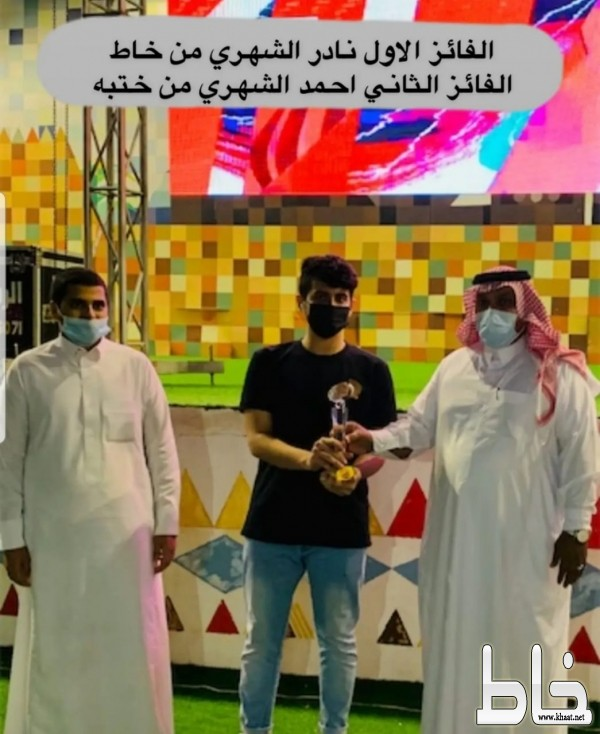 نادر الشهري بطل بطولة FIFA21 ضمن فعاليات مهرجان المجاردة شتانا غير