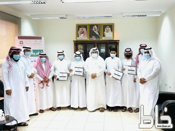 مكتب التعليم بالمجاردة يحتفي بالفائزين والفائزات في مسابقة مدرستي الرقمية