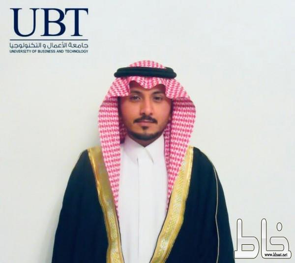 خالد مصطفى الحميدي يحصل على درجة البكالوريوس في إدارة سلاسل الإمداد