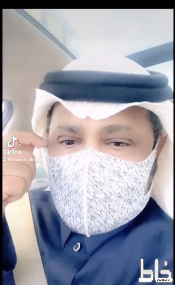 العمري مشرف القسم الرياضي بصحيفة ًخاطً يجري عمليه بالعين ٠٠