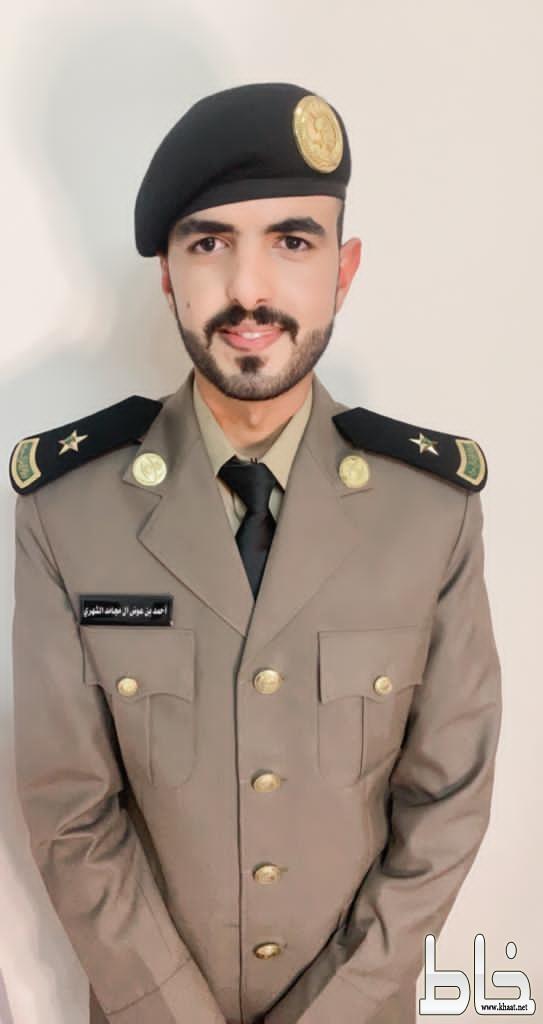 """"""" الشهري """" يتخرج من كلية الملك فهد الامنية برتبة ملازم"""