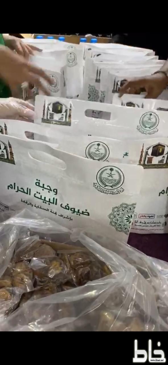 جمعية البر بجدة ولجنة التنمية الاجتماعية بشمال جدة يجهزوا 10000 وجبة إفطار صائم بالحرم المكي